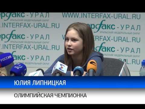 Юлия Липницкая биография -