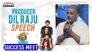 Producer Dil Raju Speech @ F2 Success Meet Live    Venkatesh, Varun Tej, Anil Ravipudi    DSP thumbnail