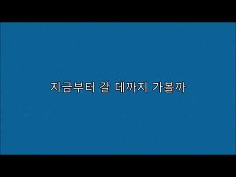 PSY (싸이) - Gangnam style (강남스타일) 가사 (korean lyrics)