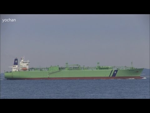 LPG Tanker / VLGC - Very Large Gas Carrier: BW PRINCESS (BW