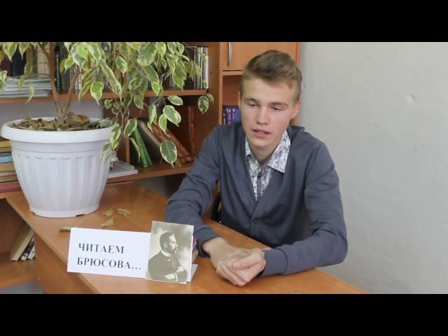 Изображение предпросмотра прочтения – ОлегШумаков читает произведение «Холод» В.Я.Брюсова
