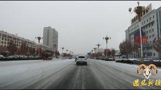 【原创】阿克苏下雪了 来到新疆你不用担心早餐吃啥 总有一样适合你的口味