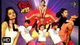 Dhee Jodi   30th January 2019     Full Episode   ETV Telugu