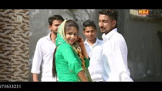 Holi 2018 भाभी मै रंग लाया | Haryanvi D.J Song 2018 | Kaancha Suit | Kuldeep, Manvi B, Nirmal | NDJ