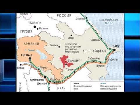Карта транспортных коридоров и Желез -Дорог  вокруг которых пришли к согласию Армения, Россия и Азер