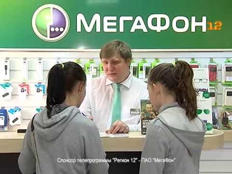 Новый офис обслуживания компании «МегаФон» в Марий Эл