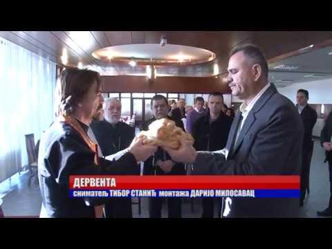 Derventa: Logoraši zadovoljni zbog presude Azri Bašić 30.12.2017.