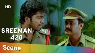 Shreeman 420   Allari Naresh Caught The Criminal Funny Scene   Superhit Bengali Movie