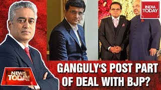 Is Ganguly Becoming BCCI Chief As Part Of 'Deal' With BJP? | News Today Debate