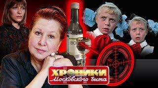 Когда женщина пьет Хроники московского быта Центральное телевидение