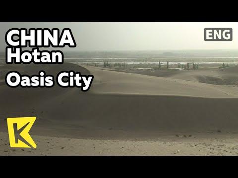 【K】China Travel-Hotan[중국여행-허톈]타클라칸사막, 오아시스 도시/Oasis City/Yurungkash River/Uygur
