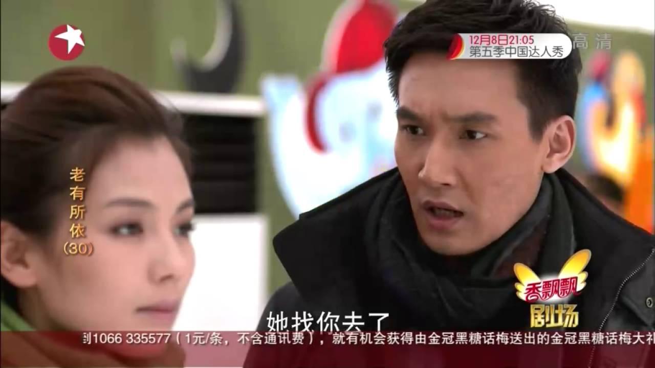 老有所依 HD1024高清30 - YouTube