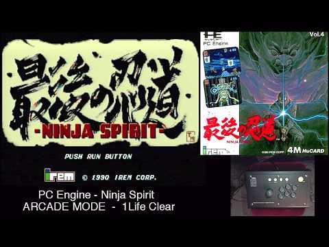 PC Engine - Ninja Spirit - ARCADE MODE - 1 Life Clear / PCエンジン 最後の忍道