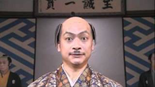 kochikame the movie trailer