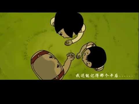 Mandarin Tentang Persahabatan