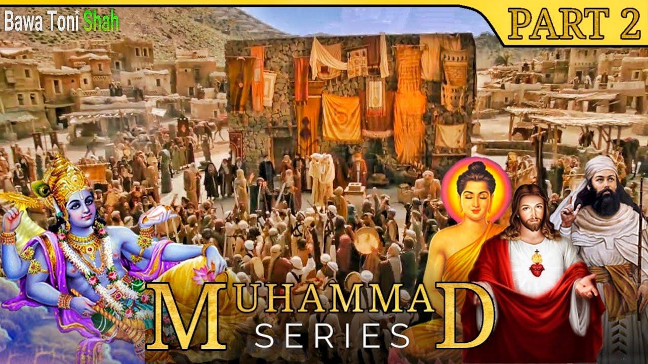Muhammadؐ  Series - Part 2 - (Muhammad ﷺ Ka Zikar 5 Mazahab Ki Kitabon Mein) - Bawa Toni Shah