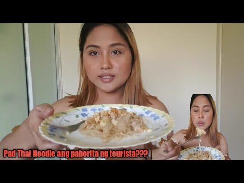Vlog#15 / How to make Pad thai?   Filipina Diary