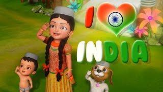 Idi Naa Desam I Love India | Telugu Rhymes for Children | Infobells