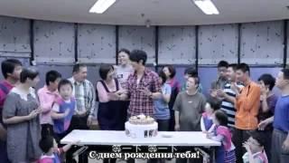 Jiro Wang / 汪東城 / Дзиро Ван - Seeing / 看見 / Увидеть (PALATA 666)