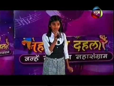 Arya Nandini giving audition of Nehle pe Dehla