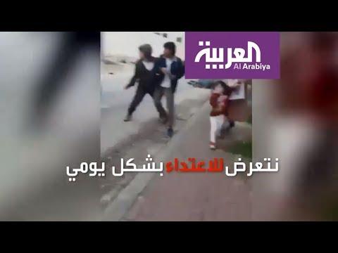 هكذا يعتدي المستوطنون على الفلسطينيين في الخليل  - نشر قبل 4 ساعة
