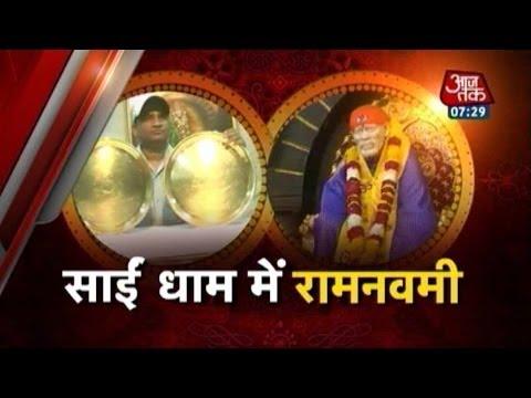 Ramnavami Celebrations At Sai Baba Temple In Shirdi