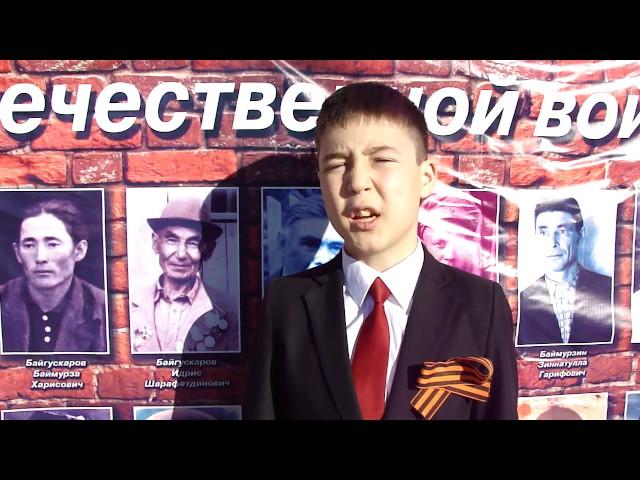 Изображение предпросмотра прочтения – ТимурБайгускаров читает произведение «Жди меня иявернусь…» К.М.Симонова
