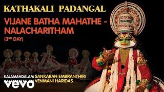 Vijane Batha Mahathe - Nalacharitham (3rd Day | Kathakali Padangal | Official Audio