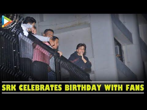 Shah Rukh Khan greets his FANS at Mannat | SRK Birthday Bash | Shahrukh Khan Birthday Celebration Mp3