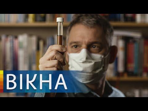 Вакцина от коронавируса существует? Что спасет человечество от смертельной инфекции   Вікна-Новини