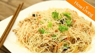 【夜市小吃】台式炒米粉 Fried Rice Noodles│HowLiving美味生活