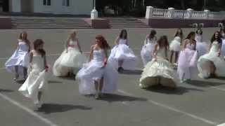Невесты Марафон День города