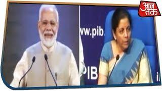 मंदी पर Modi सरकार के 10 बड़े 39 प्रहार 39 देखिए Khabardar Sweta Singh के साथ
