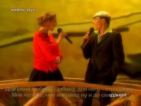 Кукла бессердечная - Анна Седокова и Вадим Галыгин