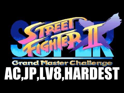 [1/4] スーパーストリートファイターII X(Arcade,JP,LV8,最難)