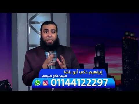 معلومه طبيه رمضانيه خطوره المواد الحافظه