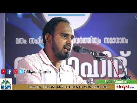 MSM Highsec Malappuram East | Fasil Alumkal | Mankada