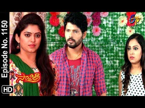Savithri | 8th December 2018 | Full Episode No 1150 | ETV Telugu Mp3
