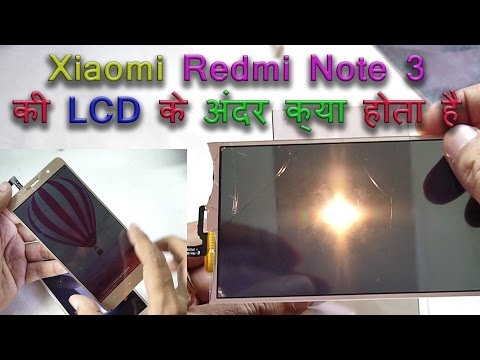 What Inside a Xiaomi Redmi Note 3 LCD: Construction of LCD Display...