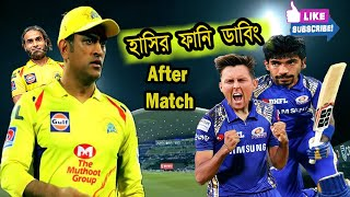 CSK vs MI | IPL 2020 After Match Funny Dubbing | Bumrah, MS Dhoni, Trent Boult | Sports Talkies