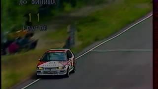 Обзор первого в истории Чемпионата России по АКГ. Невское Кольцо, 1993 год.