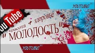 """Пояс """"СИЛА ТУРМАЛИНА"""", вся правда (обзор)"""