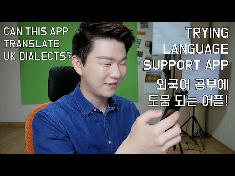 can-this-app-translate-uk-dialects?-trying-language-support-app!-[korean-billy]