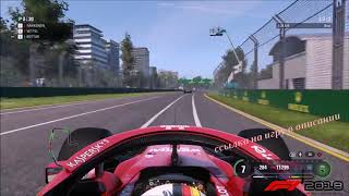 F1 2018 скачать пиратку (торрент)