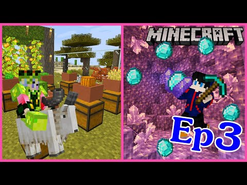 Minecraft Ep.3 มายคราฟเอาชีวิตรอดโลกแห่งใหม่ 1.16.5