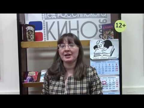Изображение предпросмотра прочтения – СветланаИсакова читает произведение «Зима! Крестьянин торжествуя...» А.С.Пушкина