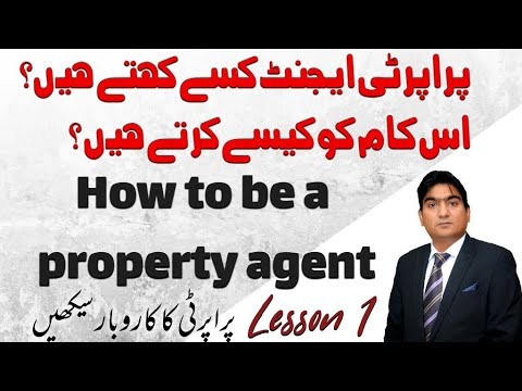 How to be an Agent in Property Business | Lesson No. 1 | Learn Property Business