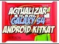 Análisis Android 4.4 KitKat en Galaxy S4 con AndroideHD - Happy Tech