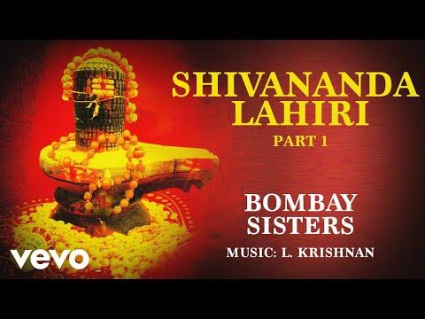 Baixar Shivananda Shivanand - Download Shivananda Shivanand