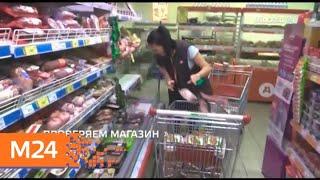 Городской стандарт шашлык   Москва 24